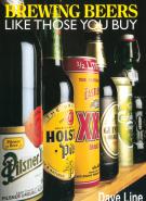 brewing_beers_like
