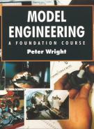 model_engineering