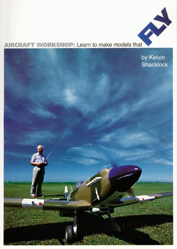 aircraft_workshop
